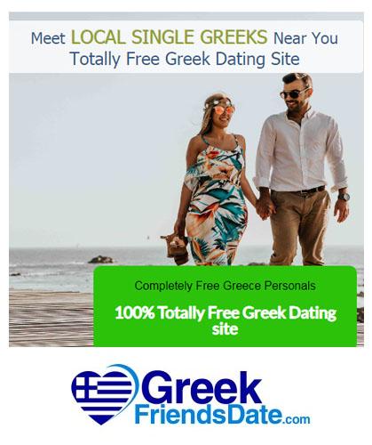 Greek Friends Date