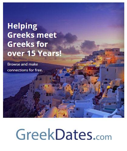 Greek Dates